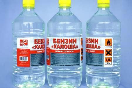 бутыли с бензином
