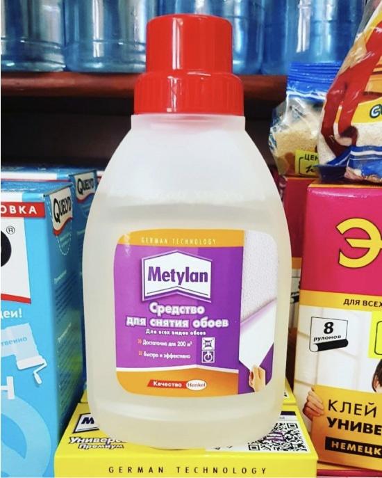 methylane