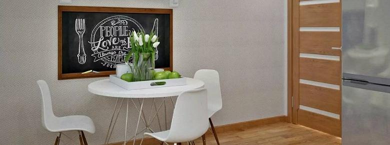 как защитить обеденную зону над столом