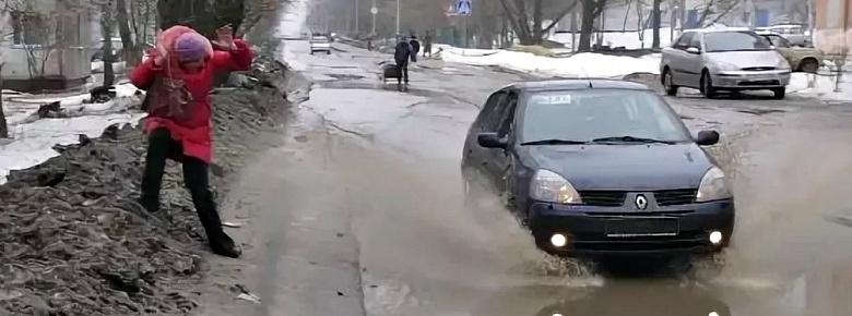 облили грязью на улице
