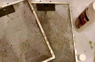 как отмыть фильтры вытяжки от жира