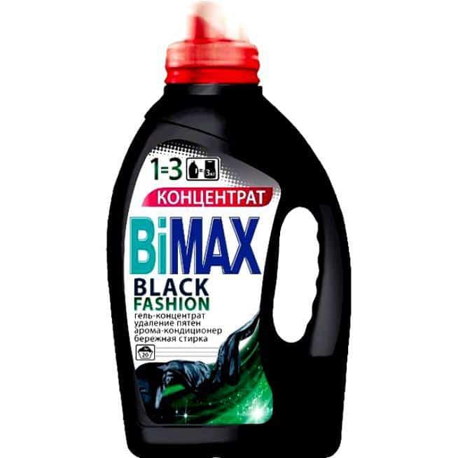 BiMax Black Fashion