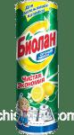 «Биолан»