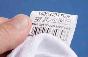 Как расшифровать символы на ярлыках одежды
