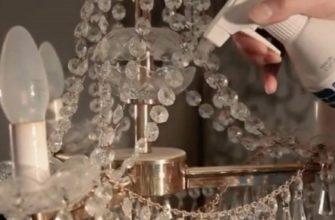 Популярные спреи для люстр, зеркал, стекла